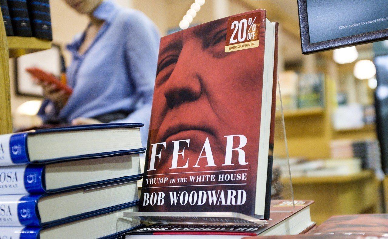 知名記者伍華德的新書「恐懼」十一日上市,紐約一間書店將其陳列在明顯位置。 (歐新...
