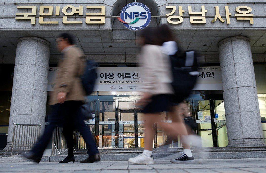 南韓國民年金總部原本在首爾。 (路透)