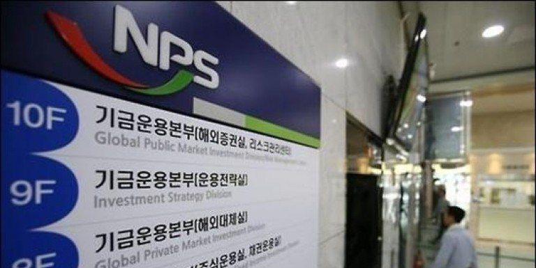 位於首爾論峴洞的NPS前總部。 圖/取自南韓投資人網站