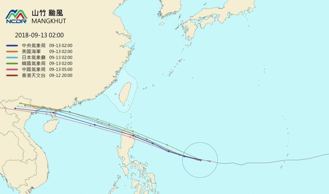 山竹颱風各國預測路徑。圖擷自天氣與氣候監測網