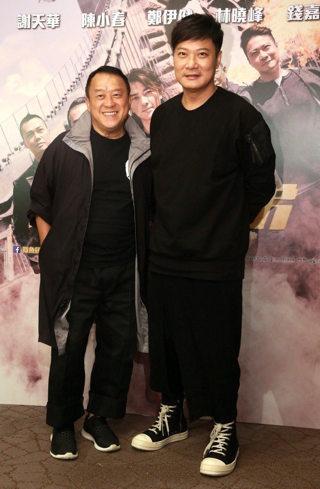 電影「黃金兄弟」監製曾志偉(左)與導演錢嘉樂(左)訪談。記者黃義書/攝影