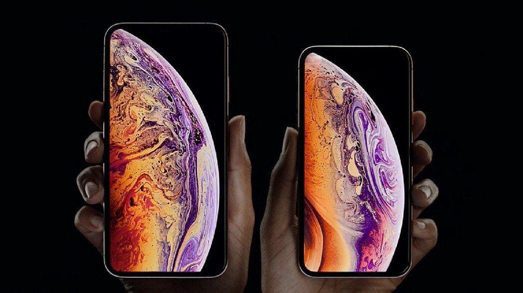 Apple秋季新品發表會中5.8吋的iPhone XS、6.5吋的iPhone ...