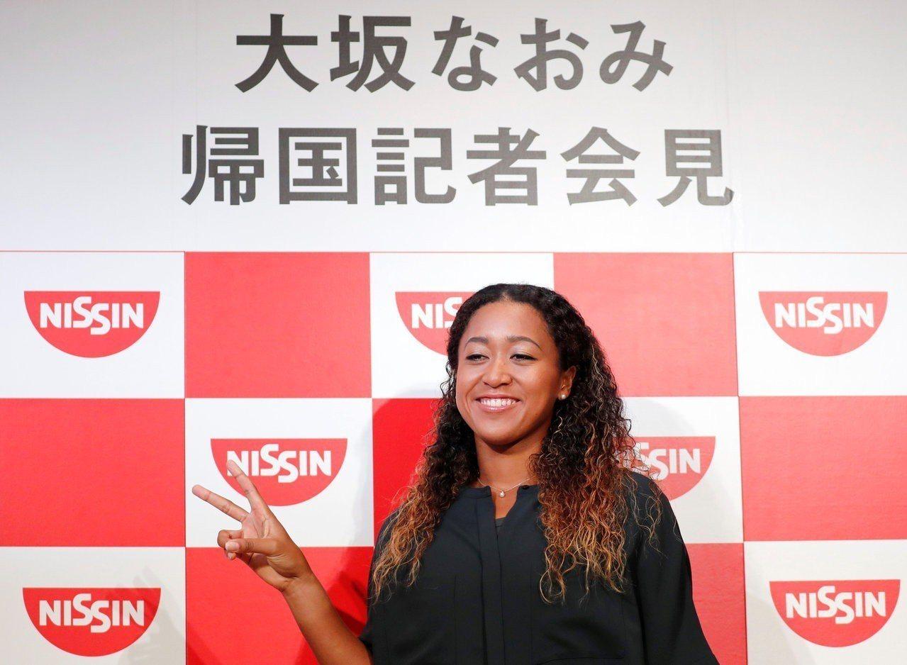 大坂直美在日本開記者會。 路透