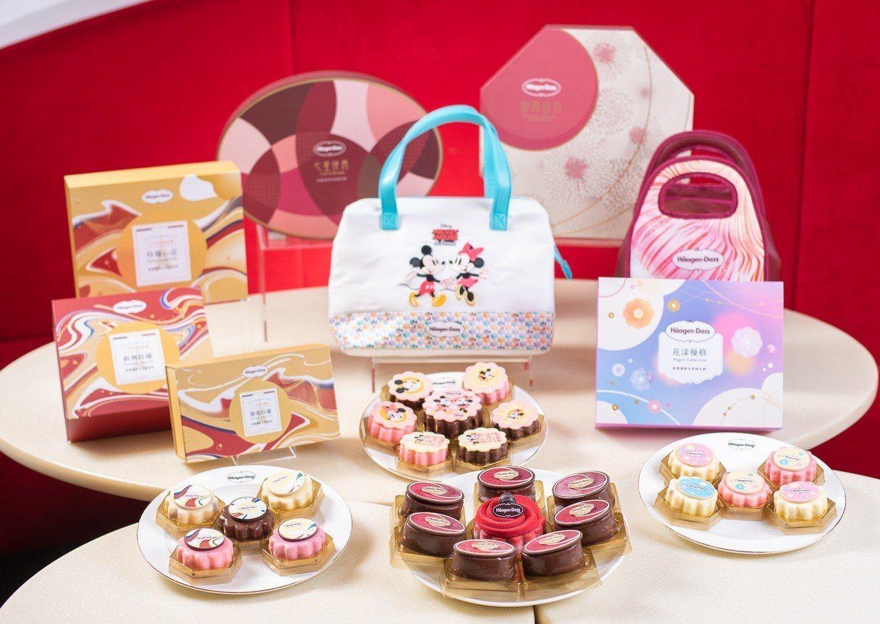 Häagen-Dazs推出多款精緻冰淇淋月餅禮盒,造型月餅搭配不同口味的冰淇淋...