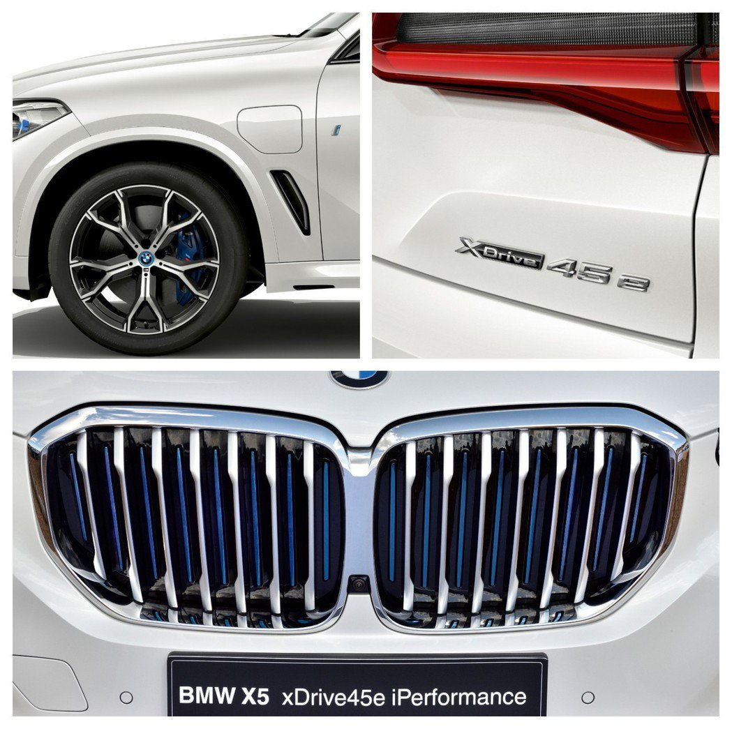 BMW X5 xDrive45e iPerormance。 摘自BMW