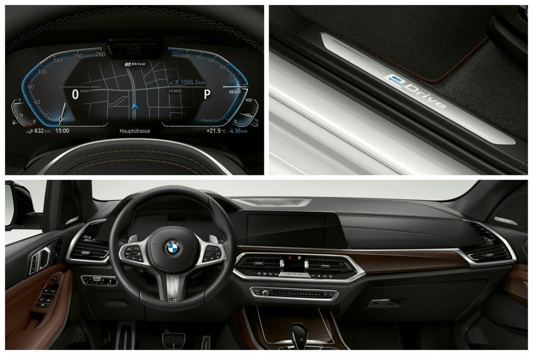 BMW X5 xDrive45e iPerormance 內裝。 摘自BMW