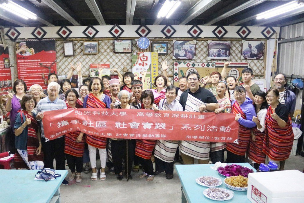 弘光科大推「部落在地創生工作坊」計畫,到和平區部落開多元課程 弘光科大/提供。
