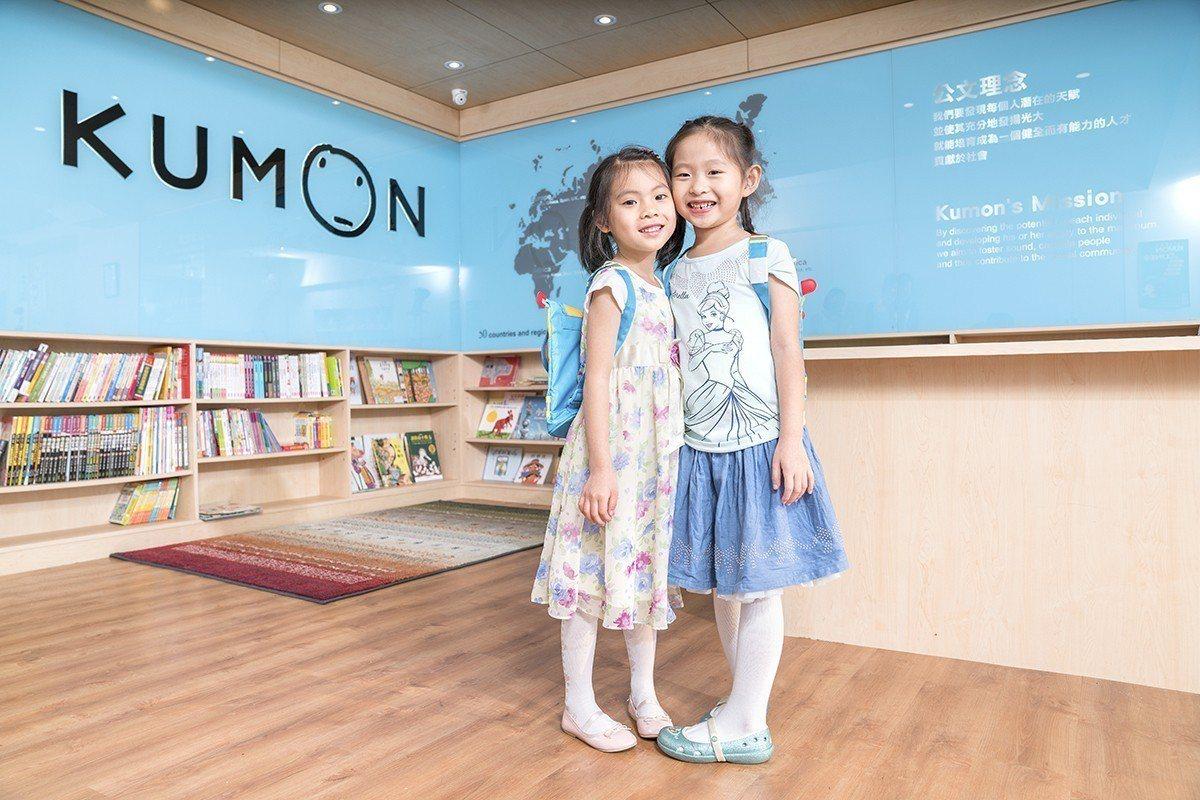 圖/孔孟文化事業有限公司 提供
