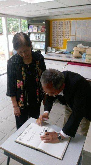 吳新興走訪旅比華僑中山學校。圖/僑務委員會提供
