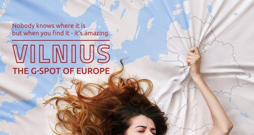 「沒人知道它在哪,一旦找到,將會很美妙...」維爾紐斯觀光發展局以「歐洲G點」行...