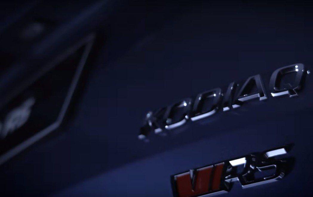 Kodiaq RS也是Škoda首款採用Dynamic Sound Boost系...