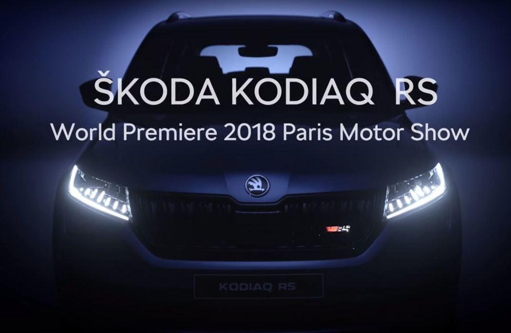 Škoda Kodiaq RS將於10月巴黎車展正式發表。 摘自Škoda