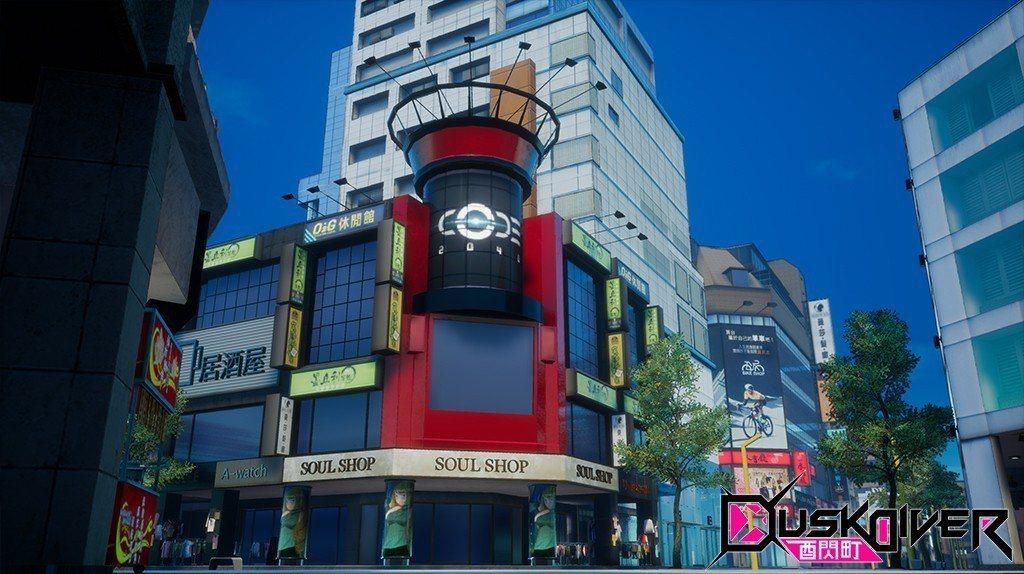 漢中街小廣場遊戲實機截圖。