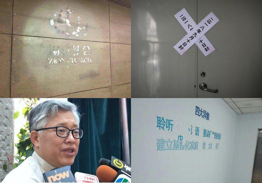 北京錫安教會9日被當局強硬取締,主任牧師金明日一度被帶走拘留,教會門口的標誌被拆...