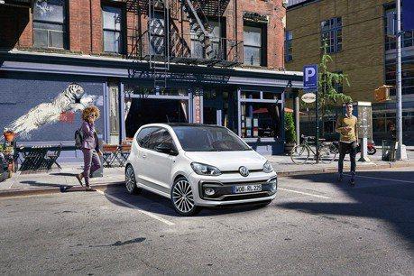 Volkswagen Up!新增R-Line運動化套件