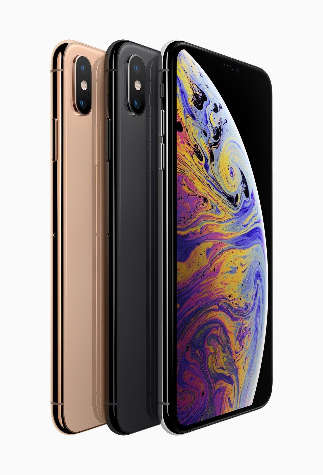 iPhone XS、iPhone XS Max共推出金、銀、太空灰3色。圖/摘自...