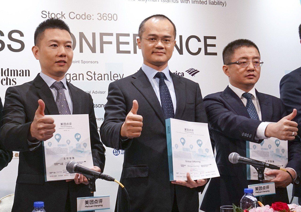 9月6日下午,美團點評在香港舉行全球招股新聞發佈會。中新社