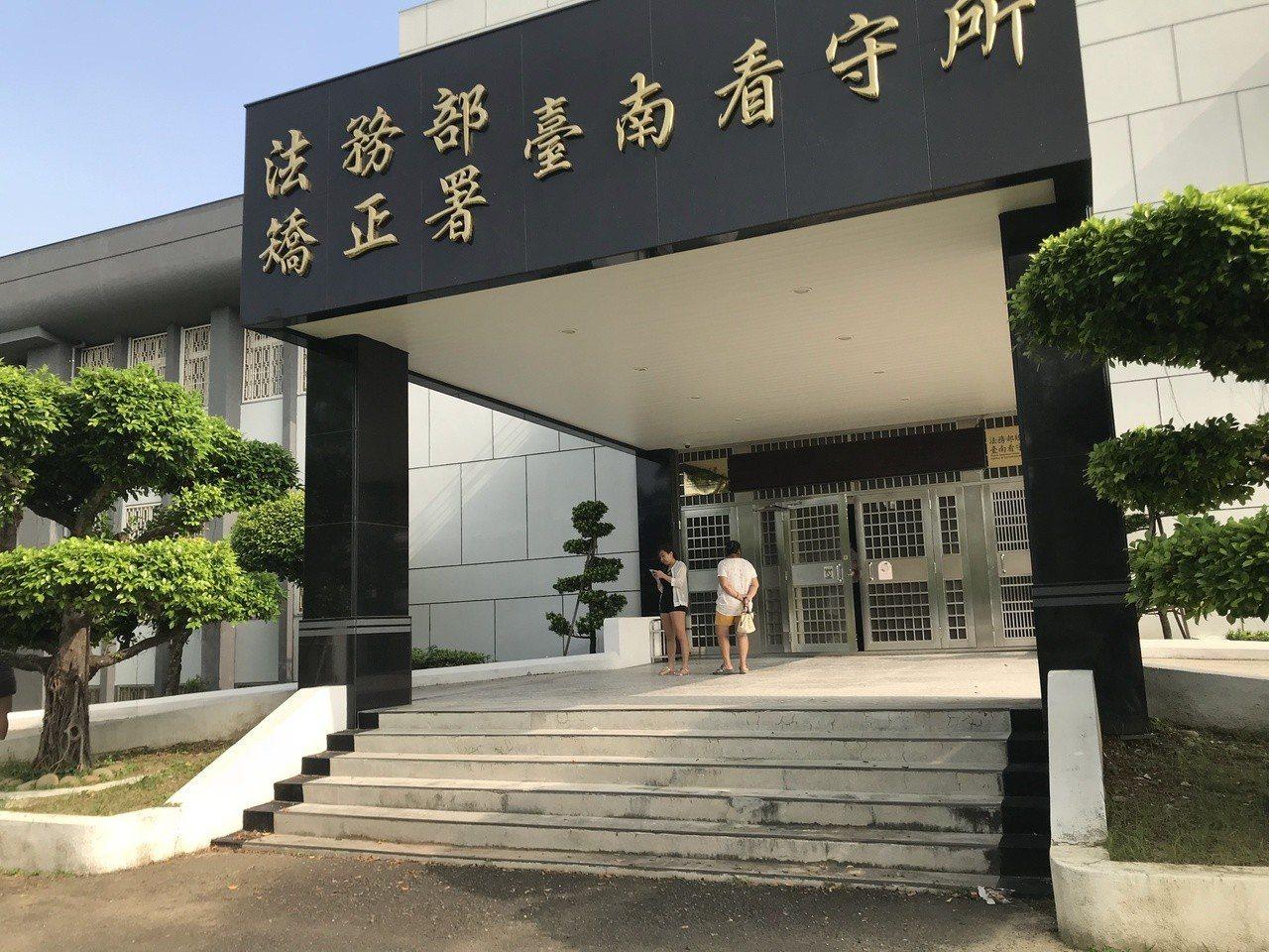 台南看守所今舉辦中秋懇親,共有六位死囚家屬前來懇親。記者綦守鈺/攝影