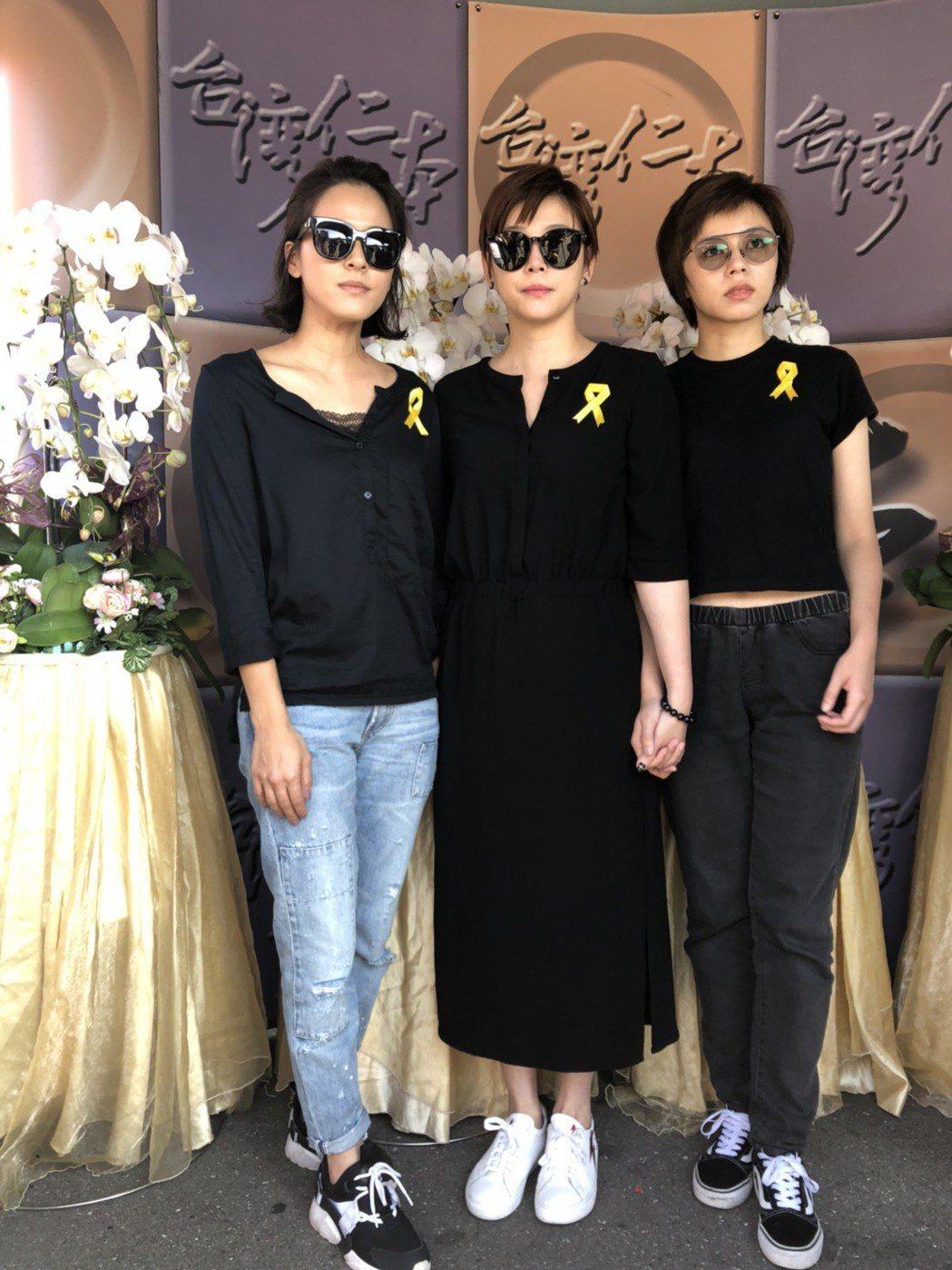 蘇晏霈(左起)方馨和王瞳一起到場  圖/民視提供