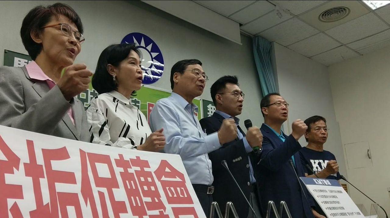 國民黨團舉行「促轉惡轉 即刻停轉」記者會。記者劉宛琳/攝影