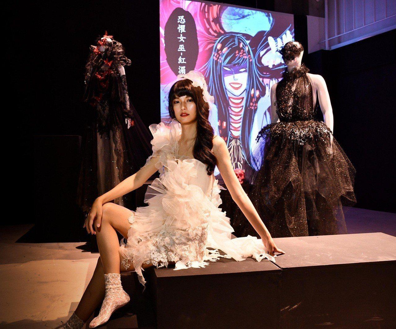 「恐懼女巫」是由漫畫家簡士頡與依璨禮服設計師吳佩芳跨界合作,打造女巫重生禮服。記...