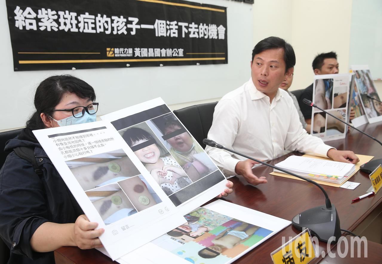 立委黃國昌(中)上午和紫斑症的病友和家屬舉行「給紫斑症的孩子一個活下去的機會」記...