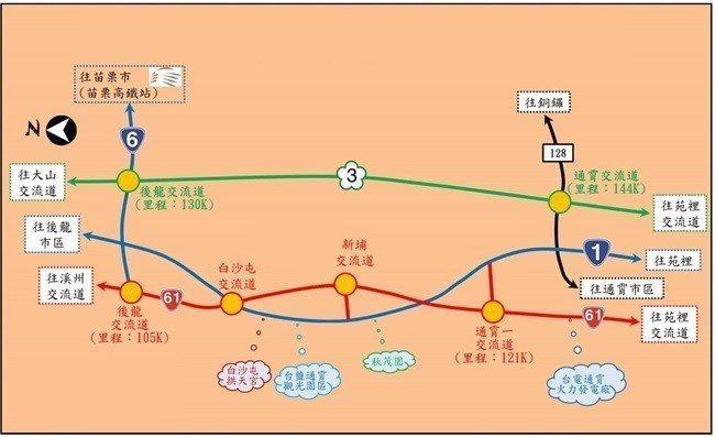 台61白沙屯至南通灣段示意圖。圖/公路總局提供