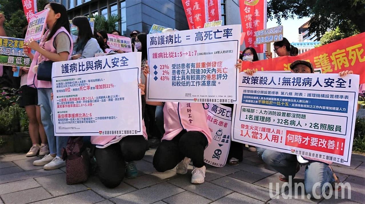 台北醫院護理之家日前發生大火,燒出39人輕重傷、13人逝世的悲劇。台灣護師醫療產...