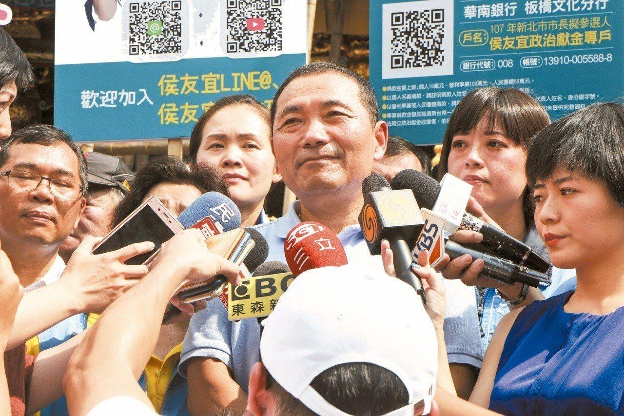 國民黨新北市長參選人侯友宜圖/聯合報系資料照