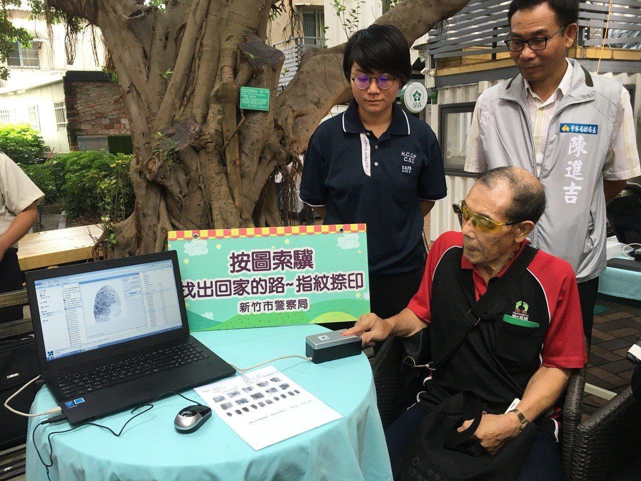 新竹國泰與新竹市警察局合作「捺印指紋服務」,針對預防失智老人走失,提供自願捺印指...