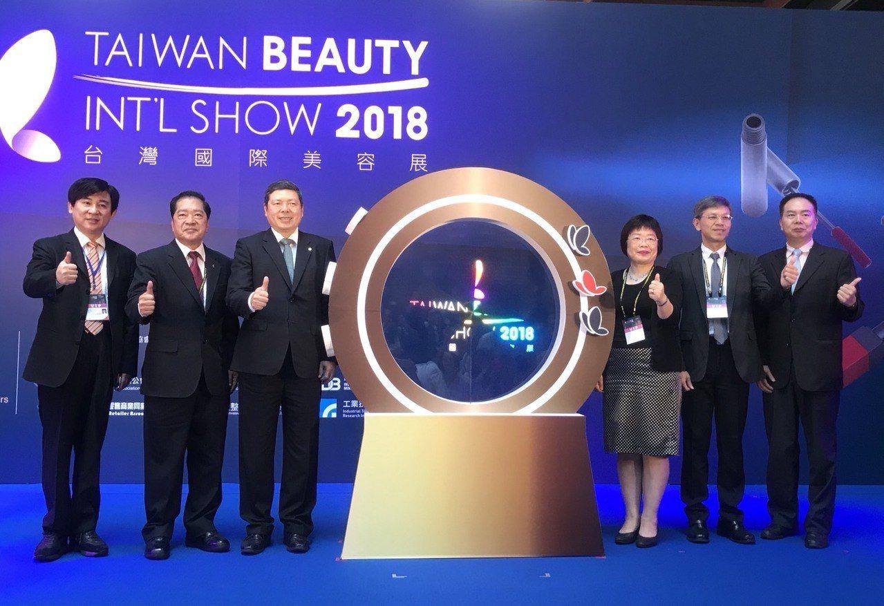 2018年台灣國際美容展9月13日起在台北世貿一館展出三天。圖/外貿協會提供