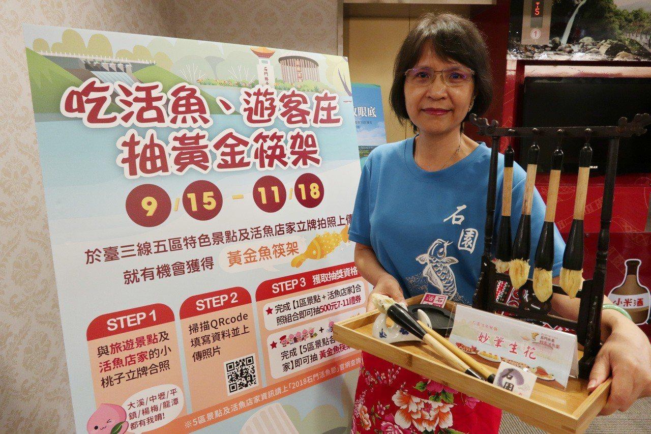 「2018桃園石門活魚節」,店家特地設計新菜色「妙筆生花」。記者許政榆/攝影