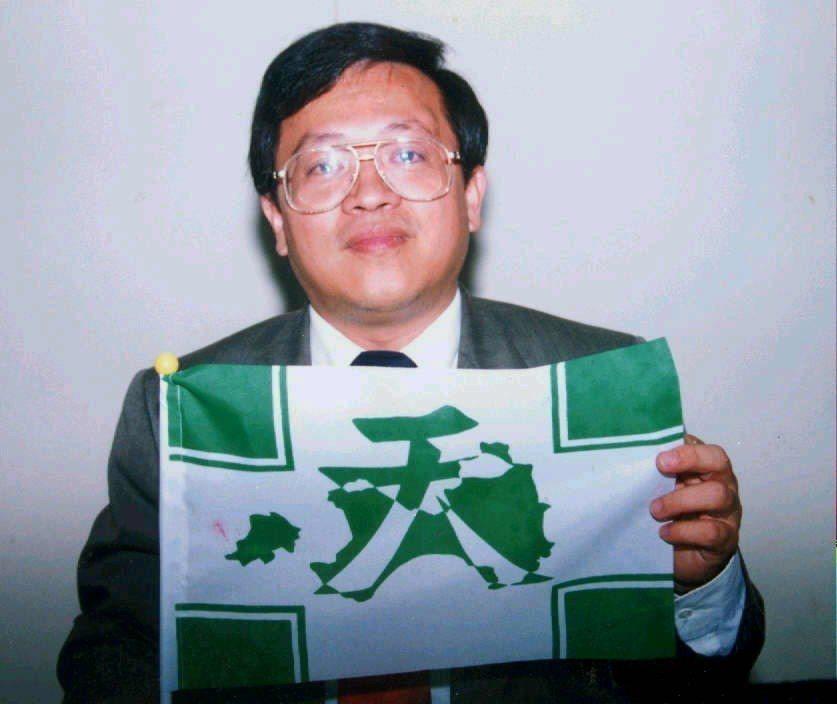 張天欽曾代表民進黨在金門縣參選第三屆立委。 聯合系資料照