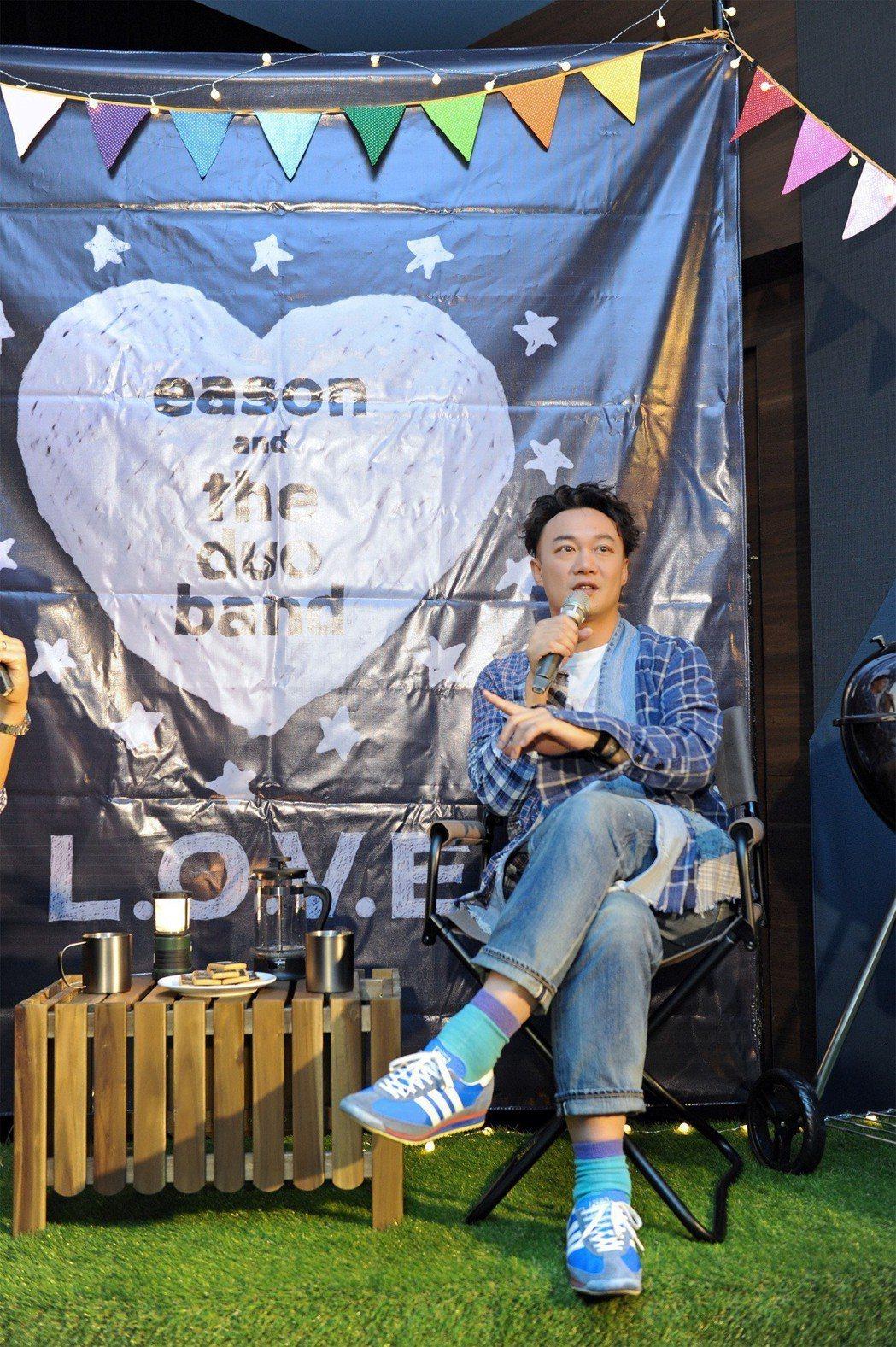 陳奕迅舉辦「L.O.V.E.」聽歌會。圖/環球提供