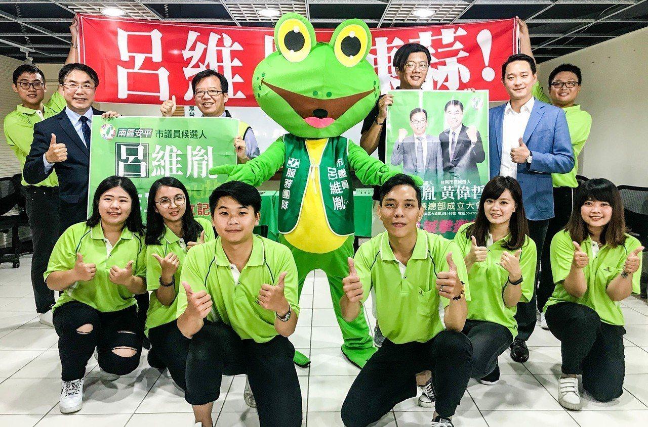 民進黨台南市議員呂維胤今召開青年後援會成立記者會。記者鄭維真/攝影