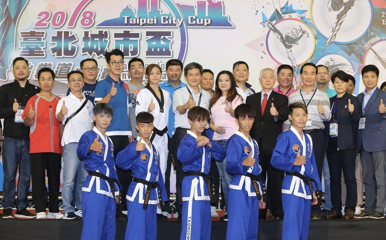 台北城市盃跆拳道邀請賽明天開戰,今天舉行賽事記者會。記者許正宏/攝影