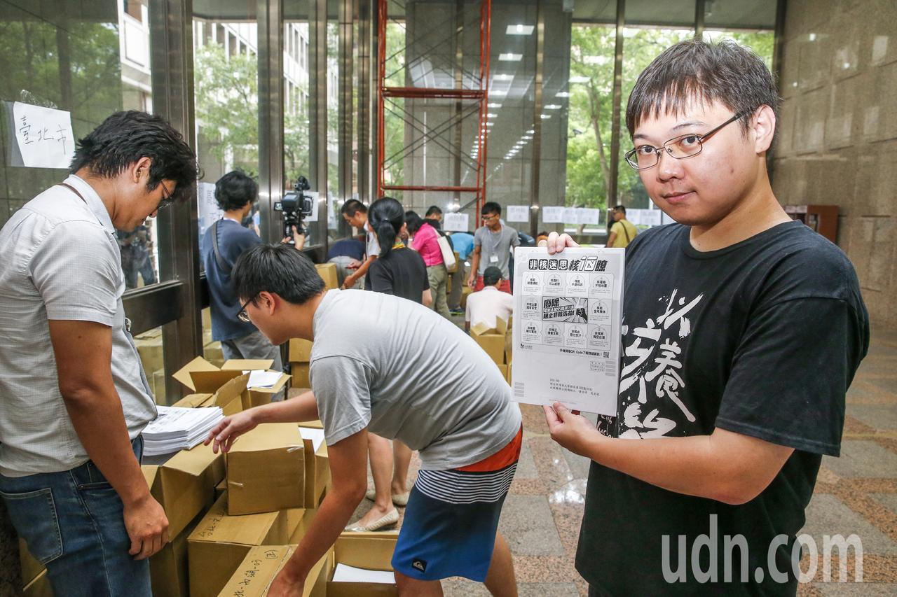以核養綠公投領銜提案人黃士修今天下午3時在中選會前的台北市徐州路門口,聲稱為此一...