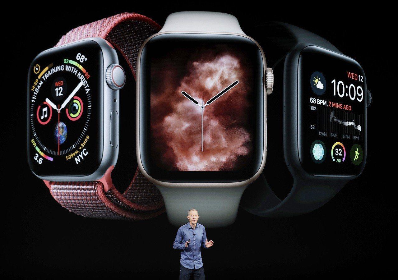 新款Apple Watch,首見心電圖功能、可通報老人跌倒、測心房顫動。 美聯社