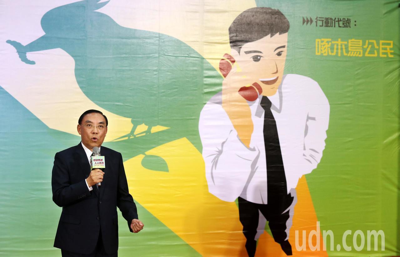 法務部今舉行「全民反賄選宣誓記者會」,部長蔡清祥呼籲鼓勵勇於檢舉,做公益賺最高一...