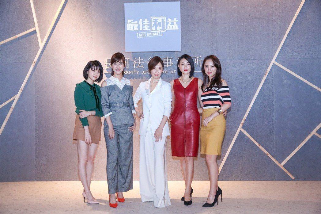 程予希(左起)陳怡嘉、天心、曾珮瑜、林筳諭演出「最佳利益」。圖/群之噰提供
