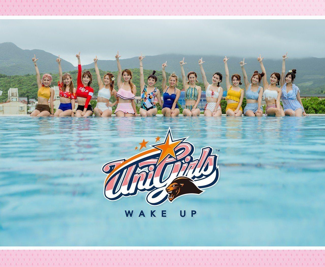 Uni Girls首發專曲WAKE UP,本周和球迷見面。圖/統一獅隊提供