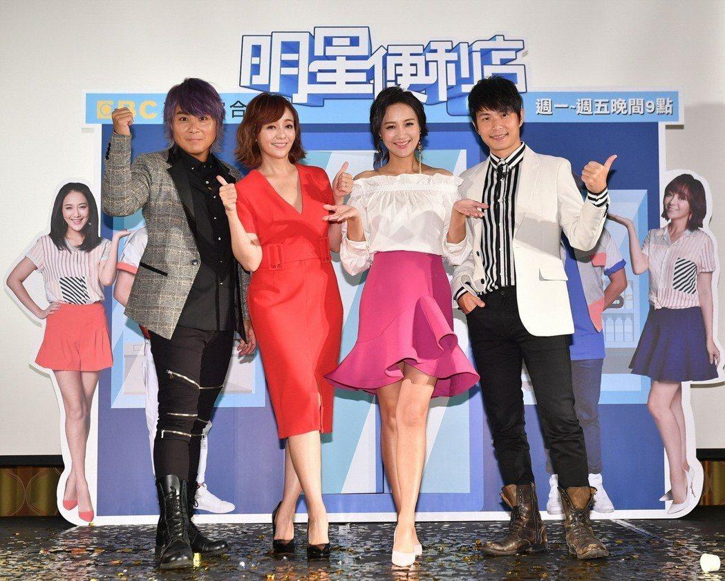 王仁甫(左起)、季芹、何妤玟和孫協志主持東森「明星便利店」。圖/東森提供