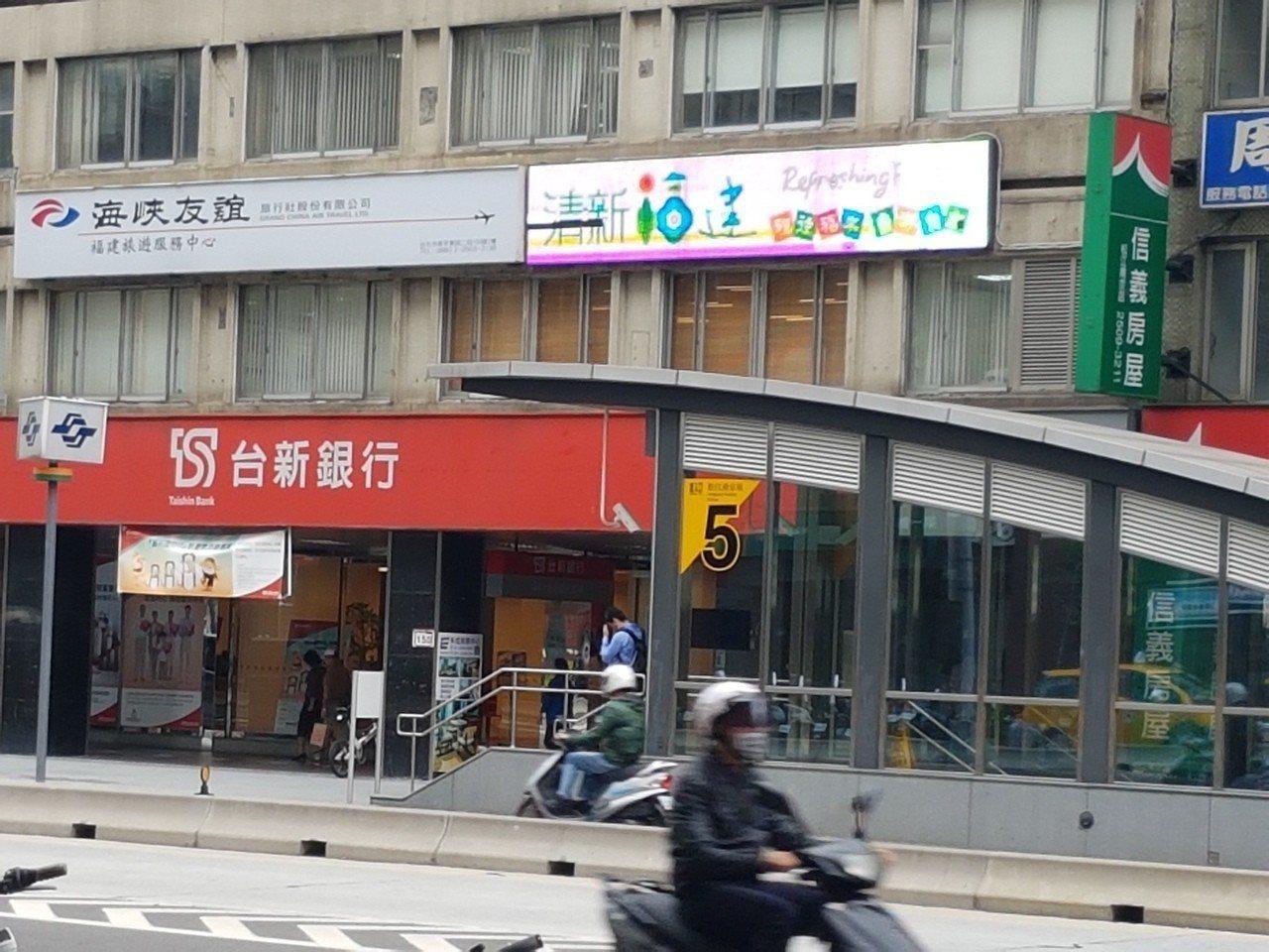 台新銀行數位存款帳戶,市場最大。記者孫中英/攝影