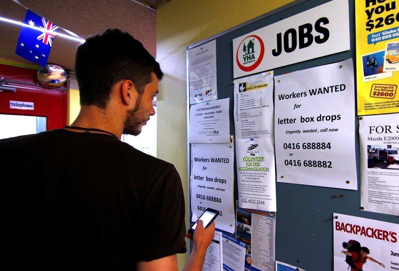 澳洲8月新工作爆增。(路透)