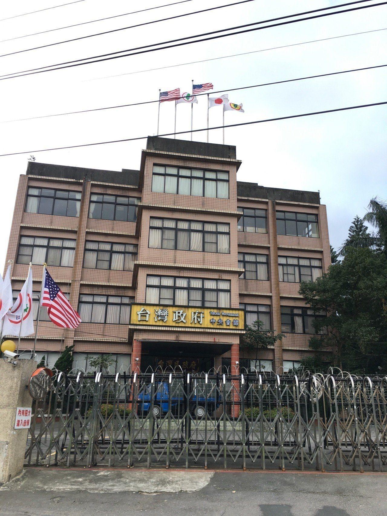 台灣民政府。圖/報系資料照