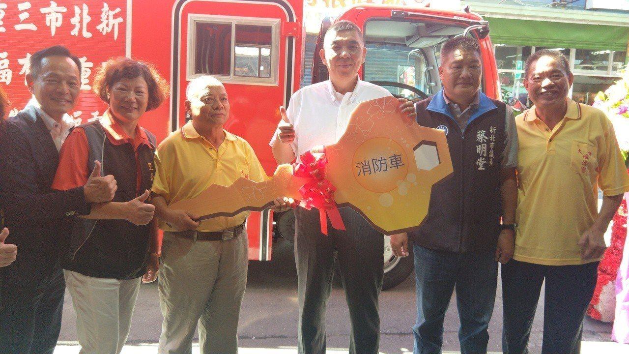 新北市三重區大有福德宮為感謝消防弟兄多年來在地方上的犧牲奉獻,今天捐贈小型水箱車...