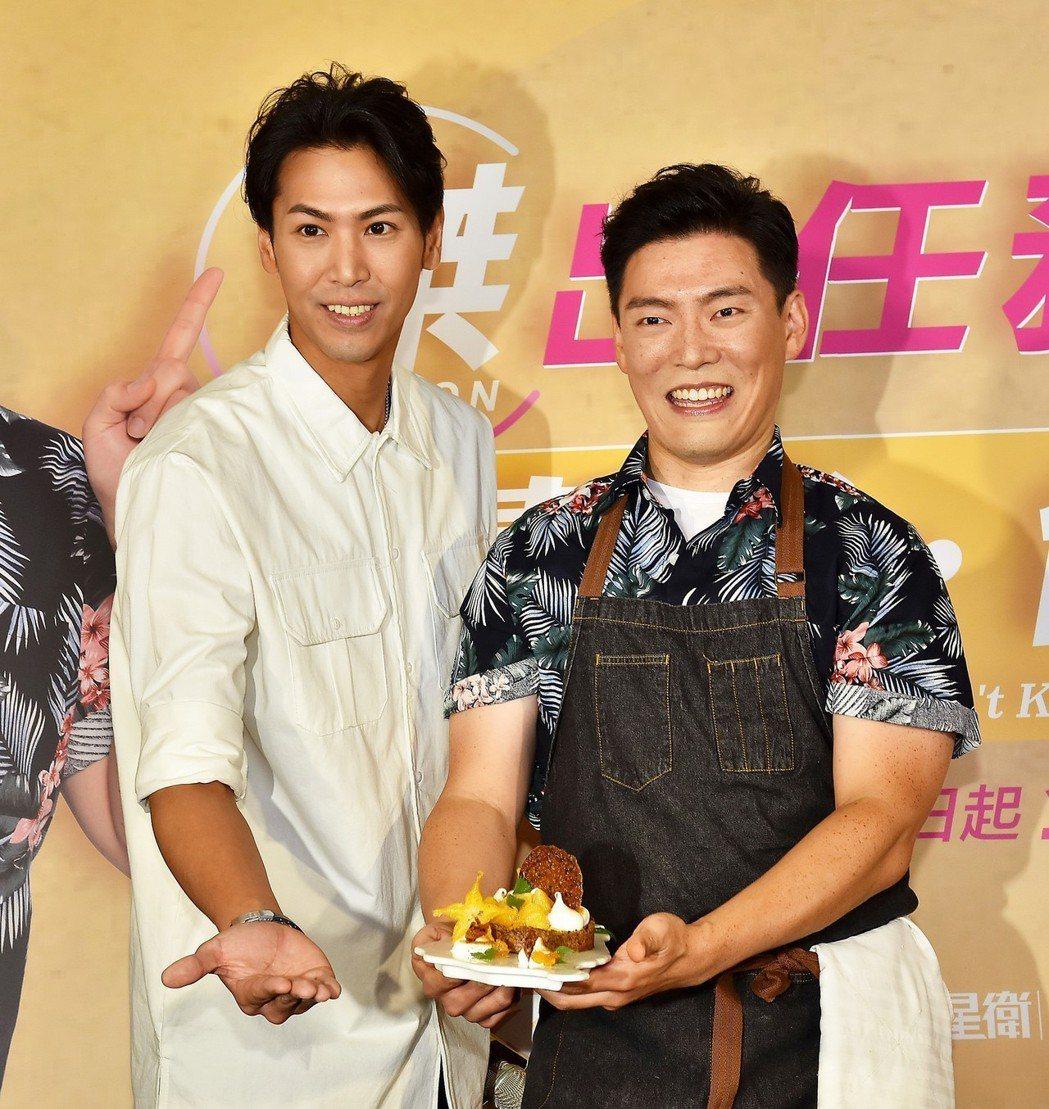 陳德烈與Jason王凱傑在「傑出任務 -臺菜.台北」首度合作。圖/Star Wo