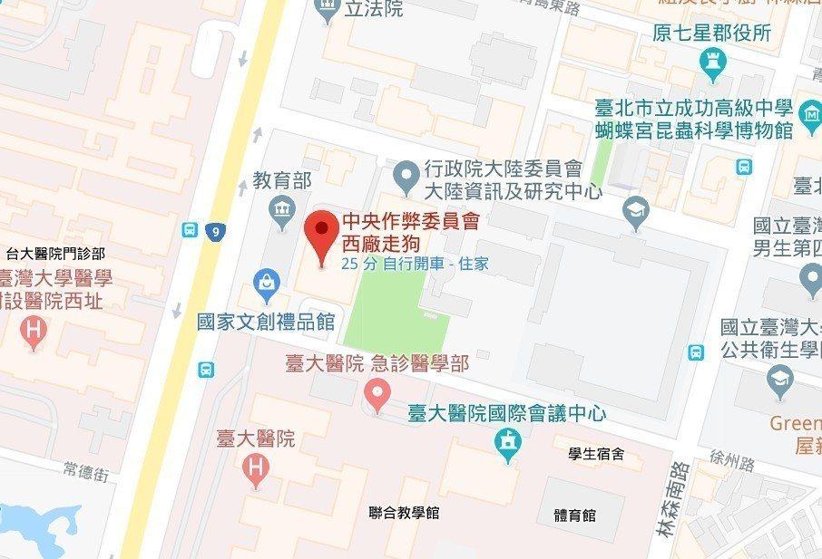中選會網路地圖名稱被改。圖/取自Google Map