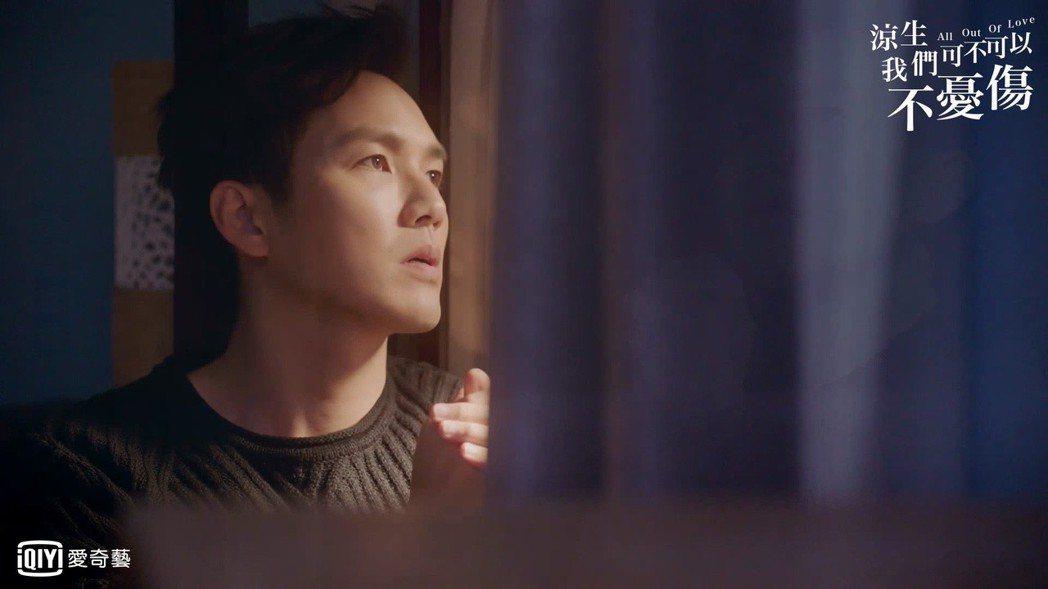 鍾漢良被封「療傷治癒系男子」。圖/愛奇藝台灣站提供
