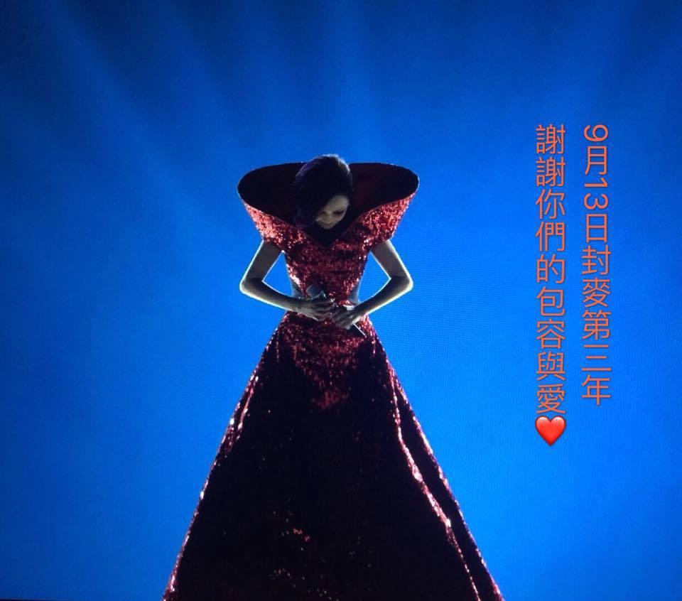 二姊江蕙在封麥滿3年Po出照片表不捨。圖/摘自臉書